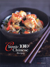 Classic 1000 Chinese Recipes eBook