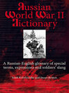 Russian World War II Dictionary (eBook): A Russian-English Glossary of Special Terms, Expressions and Soldiers' Slang