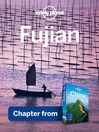 Fújiàn – Guidebook Chapter (eBook)