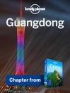 Guangdong – Guidebook Chapter (eBook)