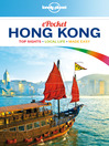 Pocket Hong Kong (eBook)
