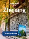 Zhèjiang – Guidebook Chapter (eBook)