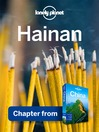 Hainán – Guidebook Chapter (eBook)