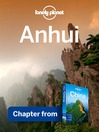 Anhui – Guidebook Chapter (eBook)