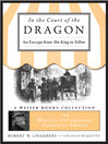 In the Court of the Dragon, an Excerpt from the King in Yellow (eBook): The Magical Antiquarian Curiosity Shoppe, A Weiser Books Collection