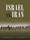 Israel vs. Iran (eBook)