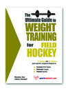 The Ultimate Guide to Weight Training for Field Hockey (eBook)