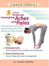 5 Steps towards Managing Aches and Pains (eBook)