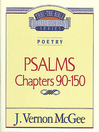 Thru the Bible Volume, 19 (eBook): Poetry (Psalms 90-150)