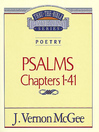 Thru the Bible Volume, 17 (eBook): Poetry (Psalms 1-41)
