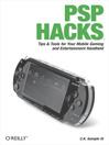 PSP Hacks (eBook)