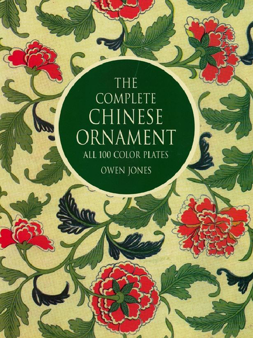 "The Complete ""Chinese Ornament"" (eBook): All 100 Color Plates"