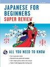 Japanese for Beginners Super Review (eBook)