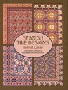 Spanish Tile Designs in Full Color (eBook)
