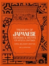 Treasury of Japanese Designs and Motifs for Artists and Craftsmen (eBook)