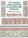 Victorian Ornamental Plasterwork Designs (eBook)
