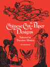 Chinese Cut-Paper Designs (eBook)