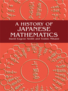 A History of Japanese Mathematics (eBook)