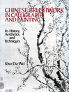 Chinese Brushwork in Calligraphy and Painting (eBook): Its History, Aesthetics, and Techniques