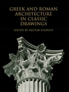 Greek and Roman Architecture in Classic Drawings (eBook)