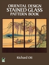 Oriental Design Stained Glass Pattern Book (eBook)
