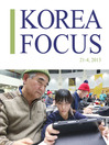 Korea Focus - April 2013 (eBook)