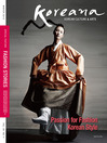 Koreana - Winter 2012 (English) (eBook)