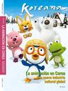 Koreana - Spring 2012 (Spanish) (eBook)