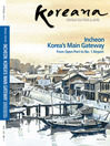Koreana - Spring 2014 (English) (eBook)