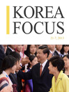 Korea Focus - July 2013 (eBook)