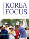 Korea Focus - August 2013 (eBook)
