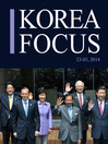 Korea Focus - March 2014 (eBook)