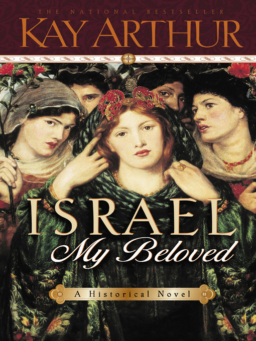 Israel, My Beloved (eBook)