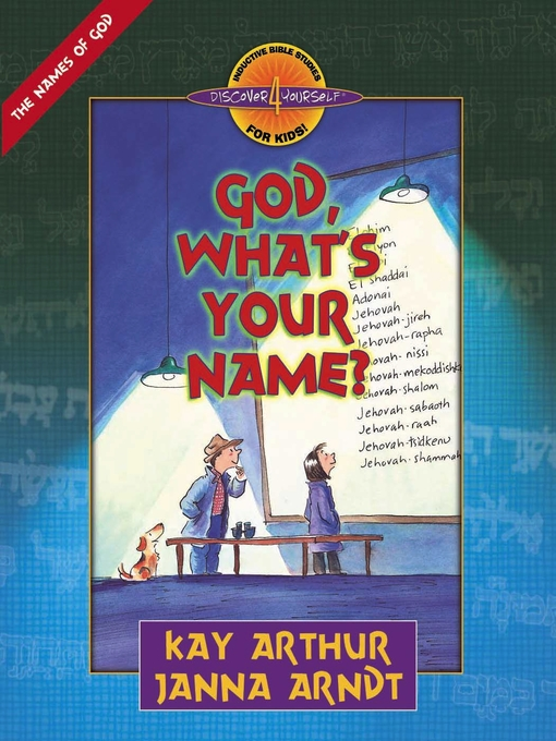 God, What's Your Name? (eBook)