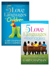 5 Love Languages of Children/The 5 Love Languages of Teenagers Set (eBook)