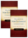 Romans 1-16 MacArthur New Testament Commentary Two Volume Set (eBook)