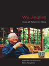 Wu Jinglian (eBook): Voice of Reform in China