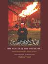 The Prayer of the Oppressed (eBook)