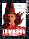 Taimashin: The Red Spider Exorcist, Volume 1 by Hideyuki Kikuchi eBook
