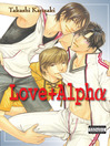 Love+Alpha (eBook)