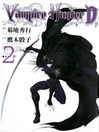 Vampire Hunter D (Japanese Edition), Volume 2 (eBook)
