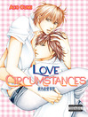 Love Circumstances (eBook)