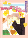 Itazura Na Kiss Full Color Edition, Volume 1 (eBook)