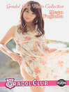Gradol Club Photo Collection: Megu Fujiura (eBook)