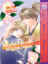 Right Here, Right Now!, Volume 1 (eBook)