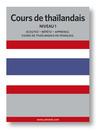 Cours de thaïlandais (MP3): Niveau 1