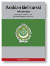 Arabian kielikurssi (MP3): Peruskurssi