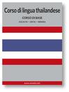 Corso di lingua thailandese (MP3): Corso di base
