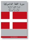 Danish Course (from Arabic) (MP3): Basic