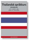 Thailandsk språkkurs (MP3): Grunnkurs